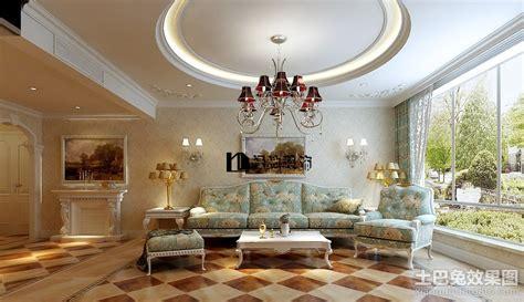 Circular Living Room Design by