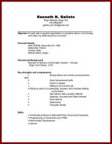 Resume Templates No Experience Resume With No Experience