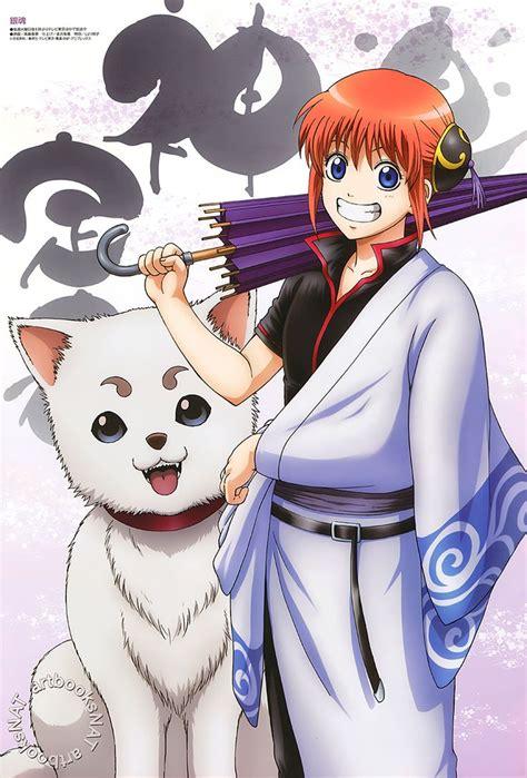 anime gintama 239 best kagura gintama images on pinterest okikagu