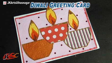 diwali cards to make diy diwali greeting card how to make school project