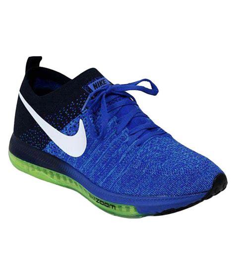 Nike Zoom Vegasus 1 nike air zoom 33 pegasus running shoes buy nike air zoom 33 pegasus running shoes at