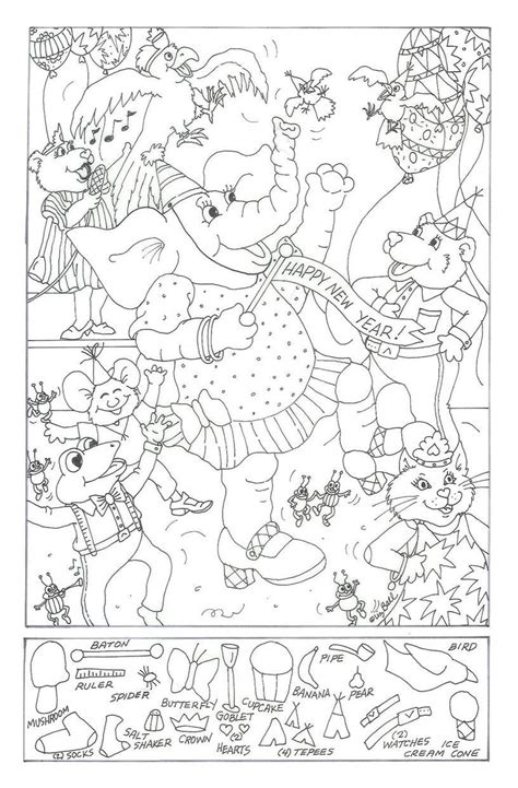 printable holiday hidden pictures free coloring pages of hidden object