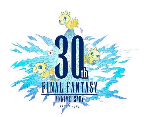 30 th anniversary 30th anniversary