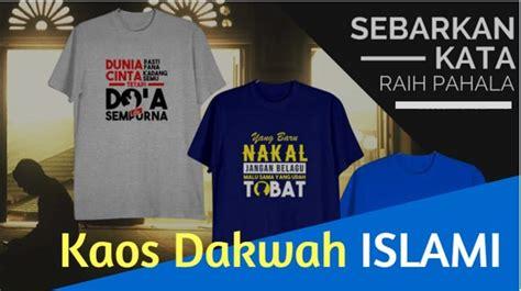 Kaos Dakwah Muslim Perbanyak Lah Ibadah Dakwah kaos dakwah islami pondok islami menebar berkah berbagi manfaat
