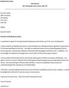 cover letter for a icover org uk