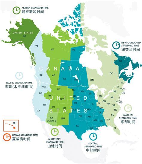 america zone map america time zones