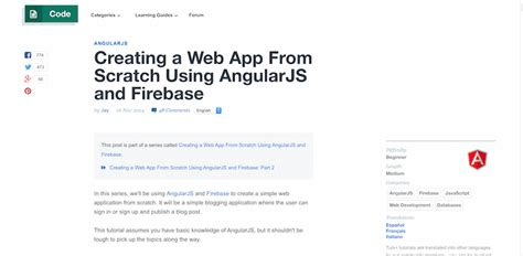 tutorial javascript web app 5 resources on creating your first angular js app