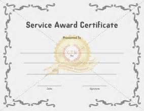 service award certificate templates certificate template