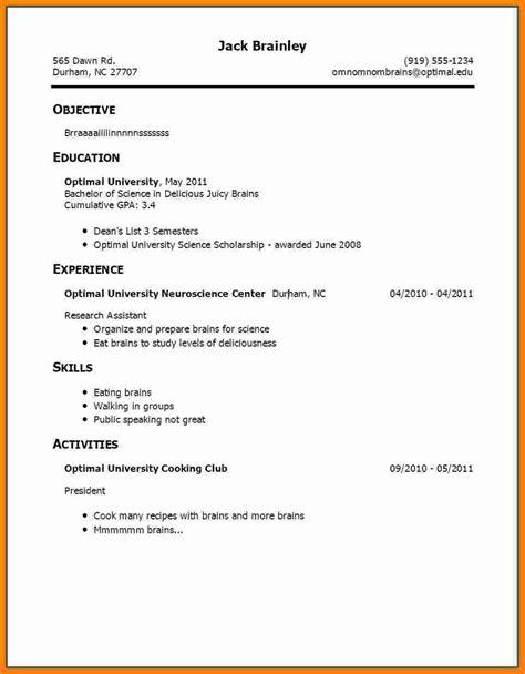 resume format for teaching teacher resume template word sample