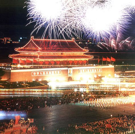 china national day the 58th birthday of people s republic