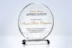 Plaque Of Appreciation Template by Discount Awards Plaques Diy Awards