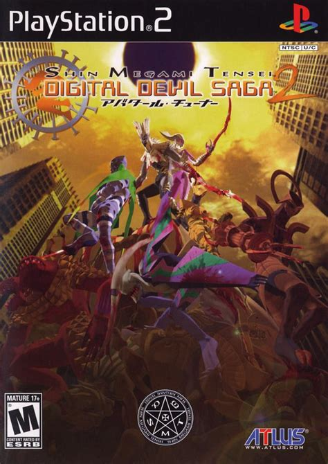 Digital Saga Original Dvd Playstation 2 shin megami tensei digital saga 2 box for playstation 2 gamefaqs