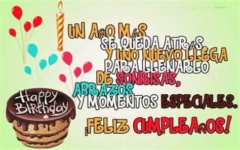imagenes de cumpleaños kathy hermosos mensajes para desear un feliz cumplea 241 os