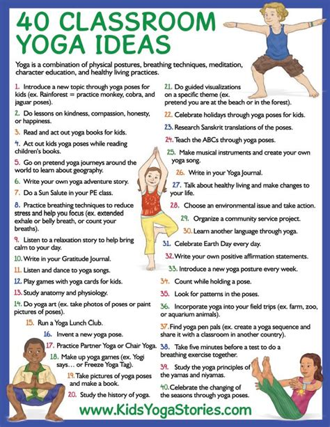 printable toddler stories how to do yoga in your classroom printable yoga poses