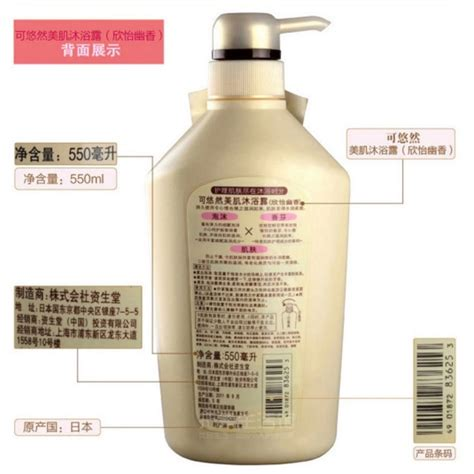 Sabun Mandi shiseido kuyura relaxing herbal wash sabun mandi cair herbal jakartanotebook
