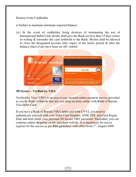 Complaint Letter To Bank Of Baroda Customers Complaint Pretaing To Baroda Connect Atm
