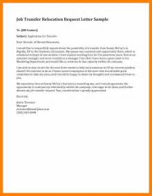 Employment Transfer Request Letter Sle 8 Request For Letter Students Resume