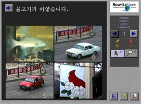 rosetta stone korean rosetta stone korean review