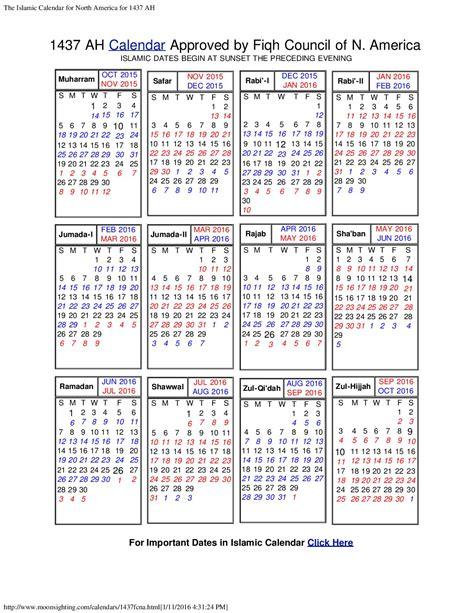 Calendrier 2018 Islamique Islamic Calendar 1438 Free Calendar 2017