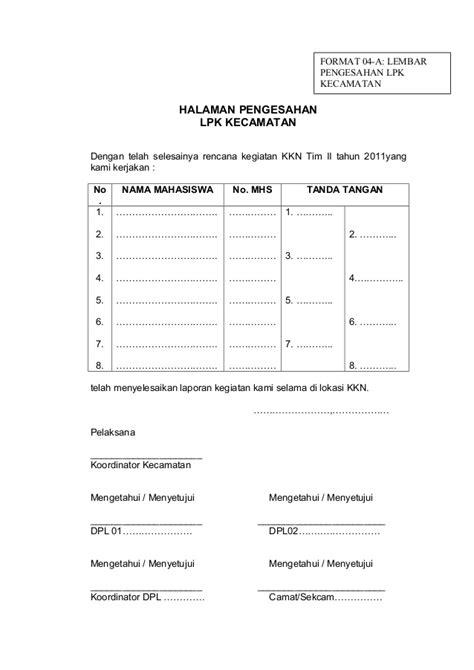 format daftar hadir kkn format lpk laporan program kerja