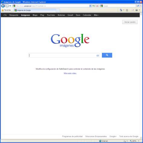 google imagenes bucador buscando im 225 genes en google de manera r 225 pida y exacta