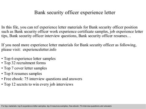 bank security officer experience letter