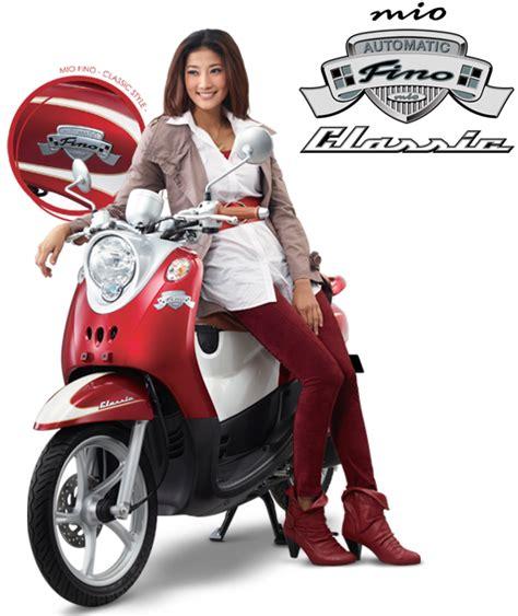 Fuel Meter Yamaha Fino harga yamaha fino dan spesifikasi yamaha mio fino