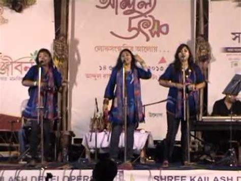 sohag chand badoni dhoni remix bangla folk song sohag chand bodoni dhoni