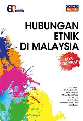 format buku kerja hubungan etnik hubungan etnik di malaysia buku teks oxford fajar