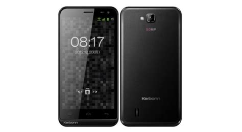 android themes for karbonn a12 android based karbonn a12 arrives in india softpedia