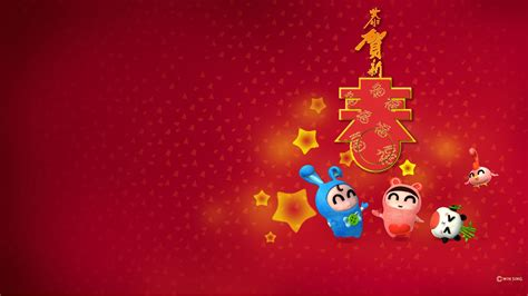 wallpaper for pc new year chinese new year 2014 free desktop wallpapers wallpaper