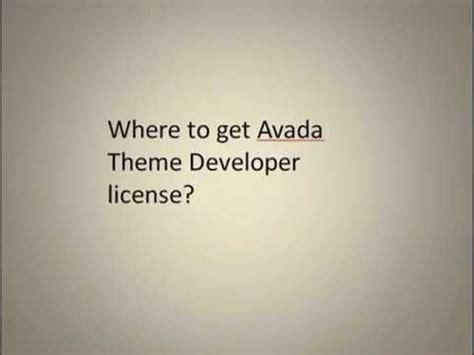 avada theme youtube api avada theme developer license youtube