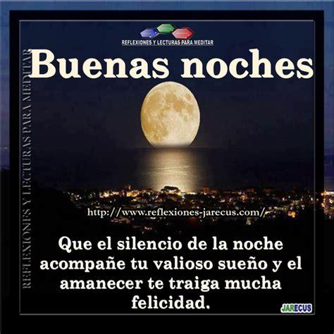 imágenes feliz noche lluviosa buenos d 237 as buenas tardes 243 buenas noches