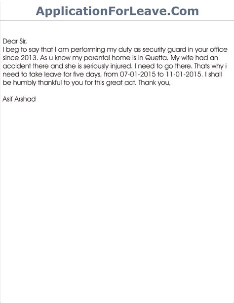 Duty Report Letter After Leave resume duty after leave letter resume duty after vacation