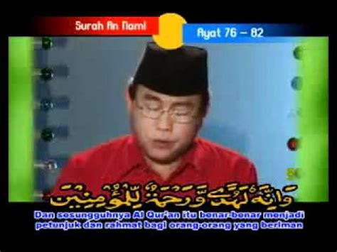 Download Mp3 Pengajian Al Quran | pengajian ayat suci al qur an flv youtube