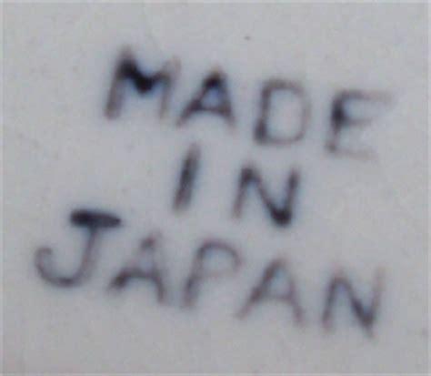 Occupied Japan Vase Heritage Heirlooms Blue Willow Part Ii Manufacturers