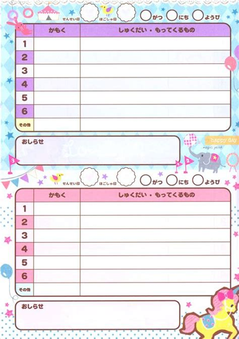printable homework planner pages buy homework planner