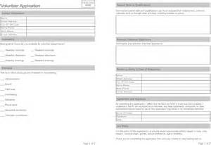 Example image volunteer application form