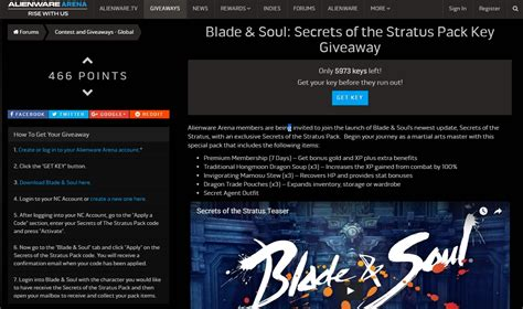 Alienware Arena Giveaway - alienware arena stratus pack key giveaway general discussion blade soul forums