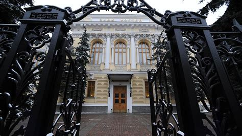 russian central bank considers cryptocurrency trading at a russia s central bank on bitcoin and blockchain we don t