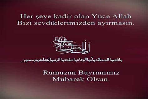 resimli bayram mesajlar e kart kutlama facebook resimli ramazan bayramı kutlama mesajları g 252 zel s 246 zler