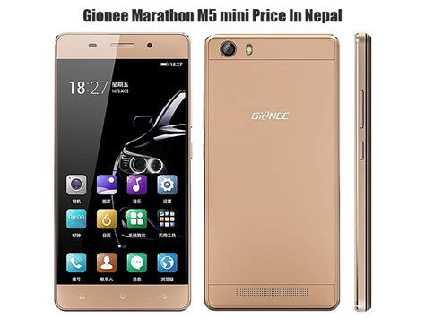 gionee mobile price  nepal  updated service center