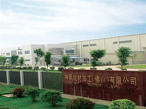 Jp Wire High Grade Ni80 overseas companies steel ltd