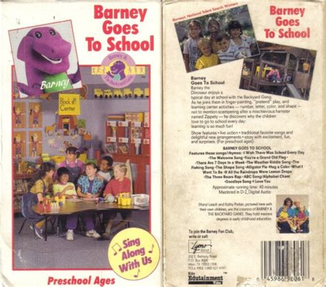 barney and the backyard gang goes to school barney and the backyard goes to school 28 images