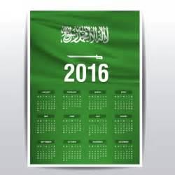 Saudi Arabia Calendã 2018 2016 Calendar Of Saudi Arabia Flag Vector Free