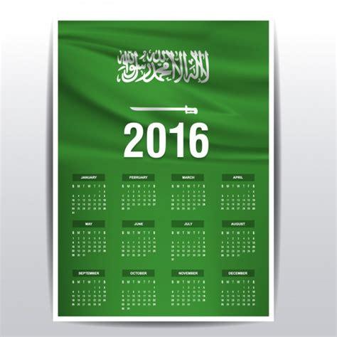 Saudi Arabia Calend 2018 2016 Calendar Of Saudi Arabia Flag Vector Free