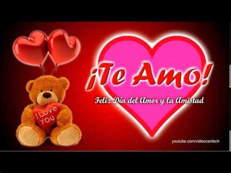 imagenes de amor y amistad youtube mensajes amor y amistad mensajes 14 de febrero tarjetas
