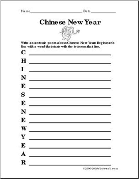 new year acrostic poems acrostic form new year abcteach