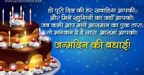 Happy Birthday Wishes Shayari Funny Birthday Wishes For Younger Sister In Hindi