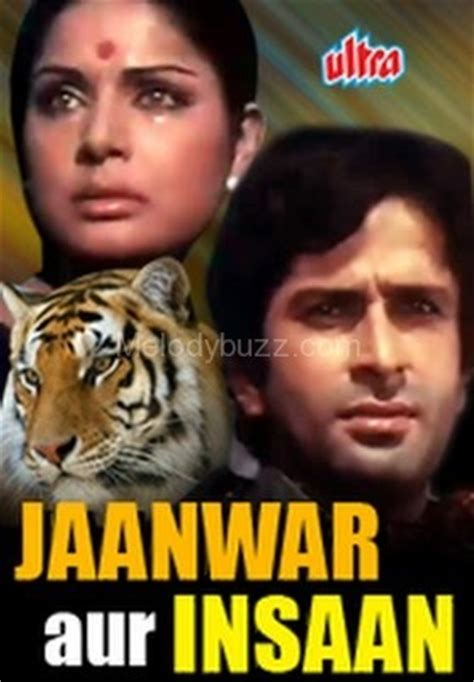 janwar mp3 dj remix song download janwar aur insaan free mp3 audio songs download ringtones